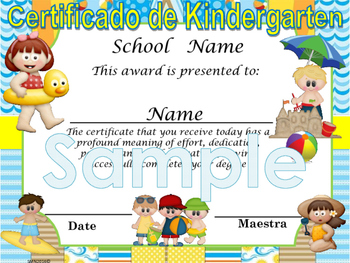 Beach  Achievement award certificate English / Spanish version