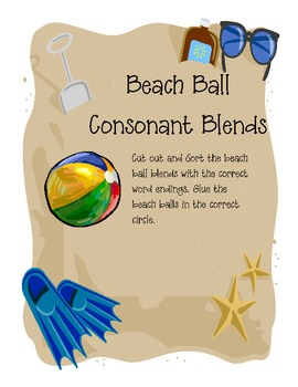 Beach Ball Consonant Blends