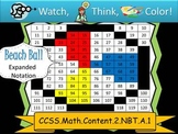 Beach Ball Expanded Notation - Watch, Think, Color Mystery Pictures