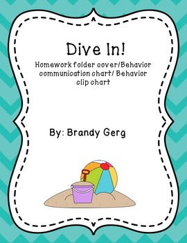Beach Behavior Chart and Weekly Parent Communication Sheet Back to School