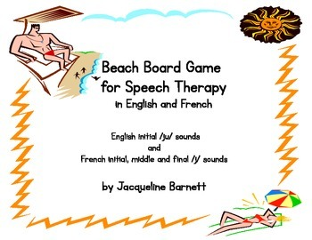 Beach Board Game- Y sound (In English and French)