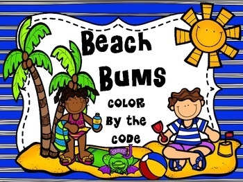 Beach Bums Color by the Code (Addition Facts to 18) Sampler