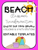 Beach Classroom Transformation Reading and Math Review