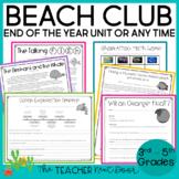 End of the Year: Beach Club Unit | Ocean Unit for Summer School