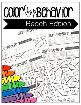 Beach - Color By Behavior
