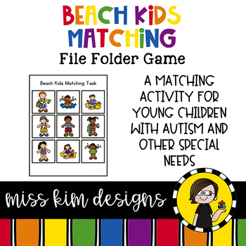 Beach Kids Matching Folder Game for Early Childhood Specia