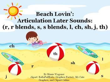 Beach Lovin' Articulation Sounds (r, r blends, s, s blends, l, ch, sh, j, th)