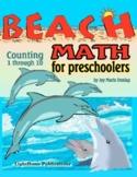 Beach Math for Preschoolers