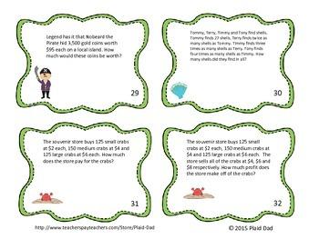 Beach Multiplication Word Problem Task Cards