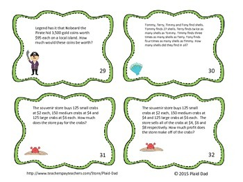 Beach Multiplication Word Problem Task Cards