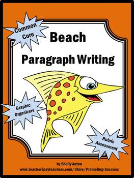 Summer School Paragraph Writing Activities with Beach Theme