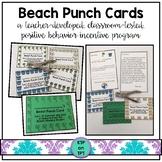 Beach Punch Cards (Positive Behavior Incentive Program)