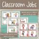 Beach Shiplap Theme Classroom Jobs