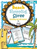 Beach Shopping Spree {Back to School MATH REVIEW}