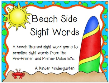 Beach Side Sight Words (Editable)