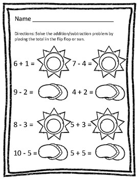 """Beach & Summer """"Check the Sign"""" Addition & Subtraction Worksheets"""