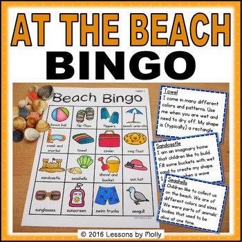 Beach Theme Bingo Bundle