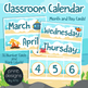 Classroom Calendar with Holidays, Subjects, Months, Days in Beach Theme