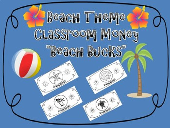 Beach Theme Classroom Money
