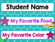 Beach Theme Star Student of the Week Editable (Bulletin Board & Parent Letters)