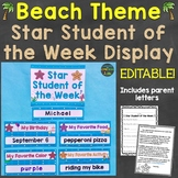 Beach Theme Star Student of the Week Editable (Bulletin Bo