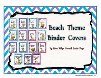 Beach Themed Binder Covers