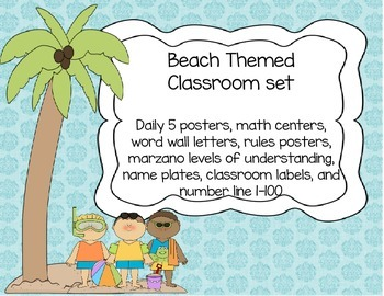 Beach Themed Chic Classroom Set