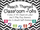 Beach Themed Classroom Jobs