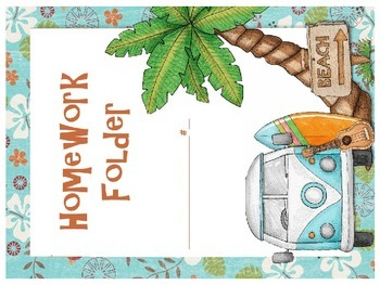 Beach Themed Homework Folder Cover