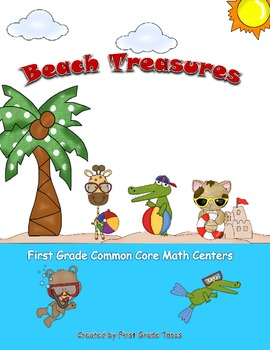 Beach Treasures ~ Common Core Math Centers
