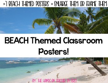 Beach and Ocean Themed Classroom Posters with Quotes