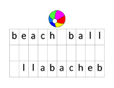 Beach ball cut and match the letters