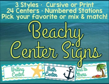 Beach Theme Classroom Center Signs