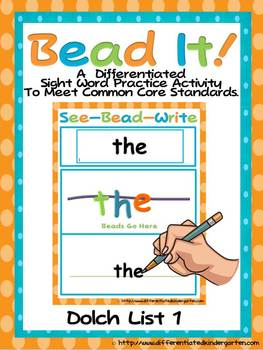 Bead It-Differentiated Dolch Levels 1-3  Word Practice for Common Core Standards