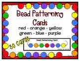 Bead Patterning Strip Cards - 45 patterns - Fine Motor Fun
