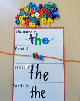 Bead, Trace and Write Sight Words EDITABLE