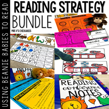 Beanie Baby Reading Strategies Growing Bundle