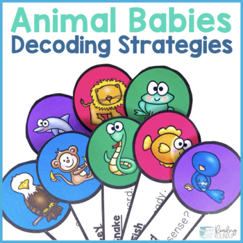 Beanie Baby Reading Strategies Posters