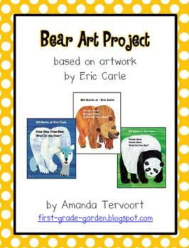 Bear Art Project {Eric Carle inspired artwork}