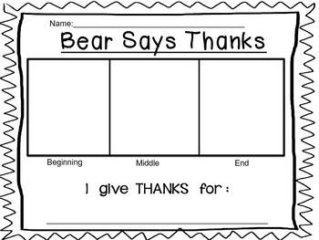 Bear Books Craftivity Bundle