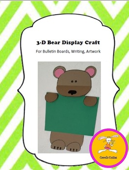 Bear Craft -for Writing, Art, or Bulletin Boards