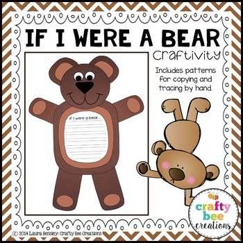 Bear Craftivity