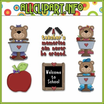 Bear Cub Students Clip Art - Alice Smith Clip Art