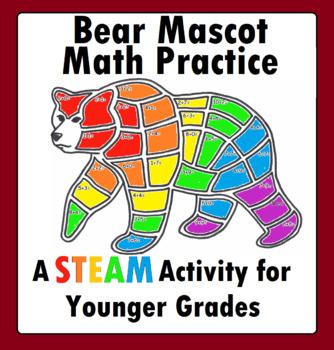 Bear Mascot Math Addition Worksheet STEM STEAM for Younger Grades