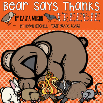 Bear Says Thanks... A Freebie