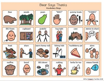 Bear Says Thanks - BOARDMAKER Bingo Game