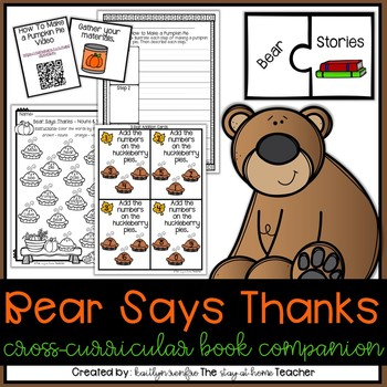 Bear Says Thanks Companion and Enrichment Activities