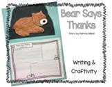 Bear Says Thanks Reading Response Activity
