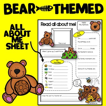 All About Me Bear Theme