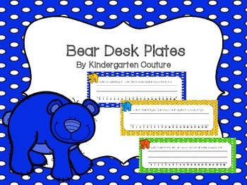 Bear Theme Desk Plates